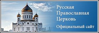 В Нижегородской области России воссоздается храм, за защиту которого репрессировали деда Святейшего Патриарха Кирилла