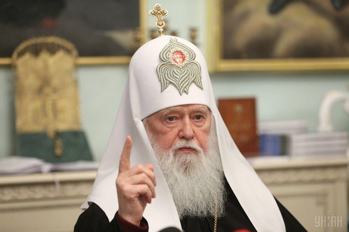 Черный патриарх. Правда о Филарете Денисенко