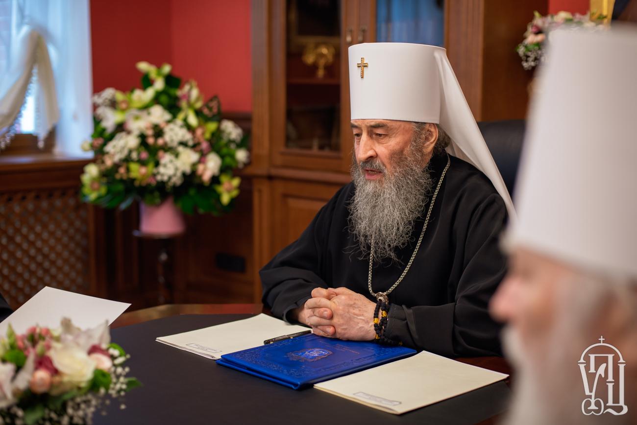 Обращение Священного Синода УПЦ к архипастырям, пастырям, монашествующим и верующим от 17 декабря 2018 года