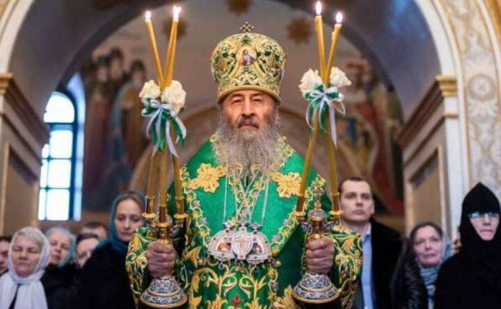 Митрополит Онуфрій: звернення до вірян