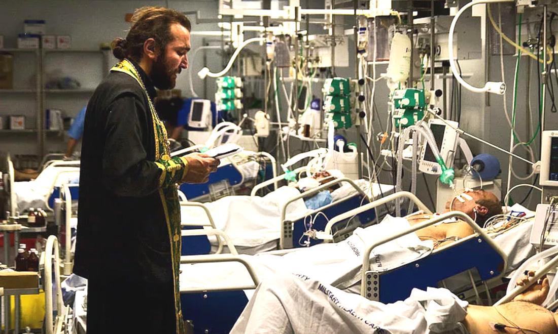 Рекомендації для священнослужителів щодо причастя хворих на коронавірусну інфекцію