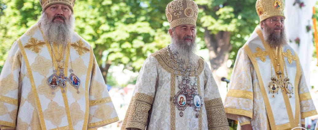 Ієрархи Помісних Церков вітають Україну і її канонічну Церкву з річницею Хрещення