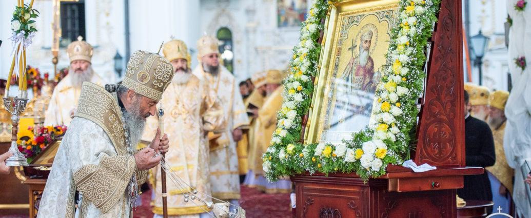 Єпископ Ладижинський Сергій, вікарій Тульчинської єпархії, взяв участь в урочистостях з нагоди свята Хрещення Русі у Києво-Печерській Лаврі