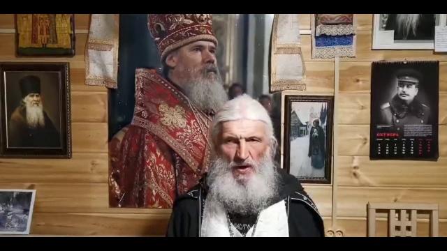 Уральский схимонах Сергий, ранее лишённый духовного сана по епархиальному суду, отлучён от Церкви за незаконное служение Литургии