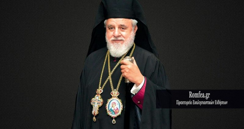 Митрополит Кіпрської Церкви: Епіфаній Думенко – розкольник, невизнаний іншими Церквами