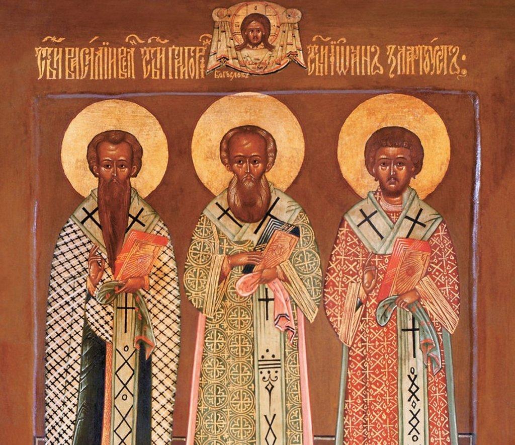 Церква вшановує пам'ять трьох святителів — Василія Великого, Григорія Богослова та Іоанна Златоустого (відео)