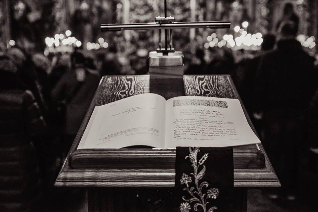 ВЕЛИКИЙ ПОКАЯННЫЙ КАНОН СВЯТОГО АНДРЕЯ КРИТСКОГО НА РУССКОМ И СЛАВЯНОРУССКОМ НАРЕЧИЯХ В ПЕРЕЛОЖЕНИИ МИТРОПОЛИТА ИОНАФАНА (ЕЛЕЦКИХ) ДЛЯ ДОМАШНЕГО ЧТЕНИЯ