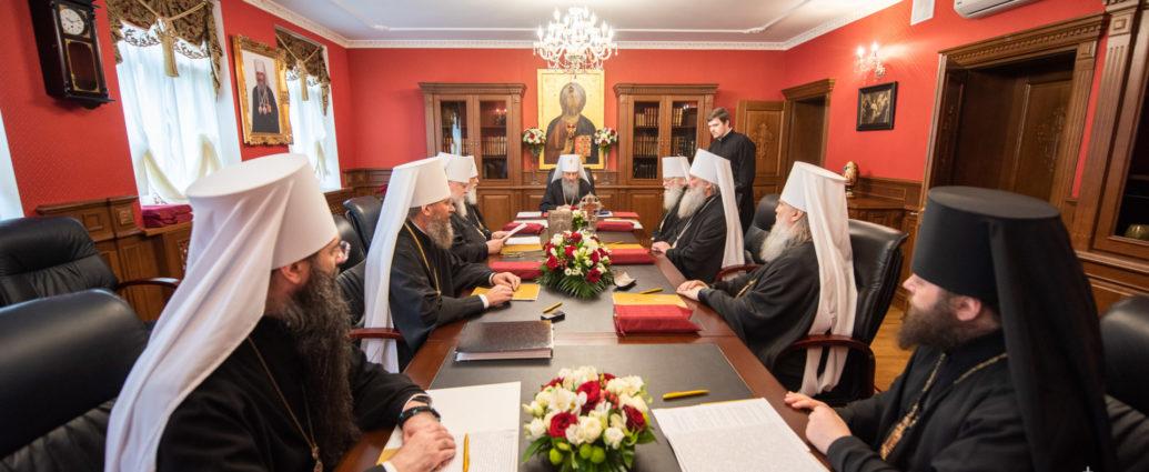 Митрополит Тульчинський і Брацлавський Іонафан взяв участь у першому в 2021 році засіданні Священного Синоду УПЦ