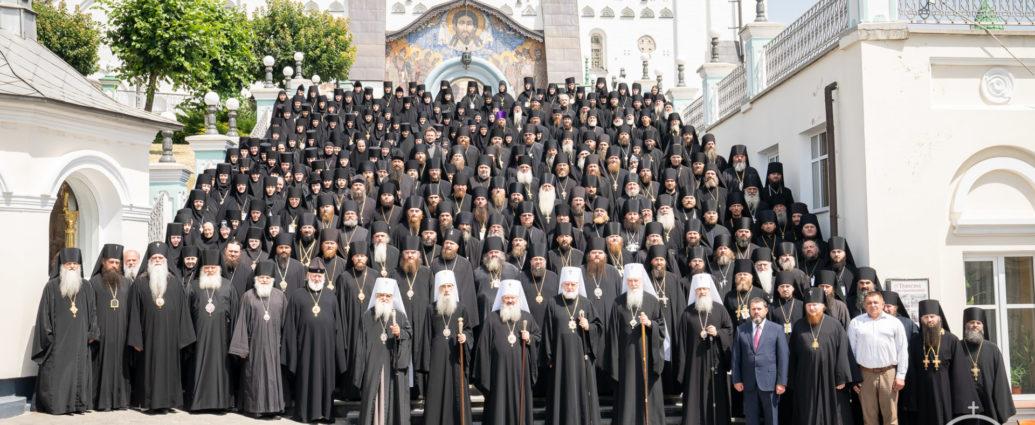 Розпочав свою роботу З'їзд чернецтва Української Православної Церкви в Почаївській Лаврі
