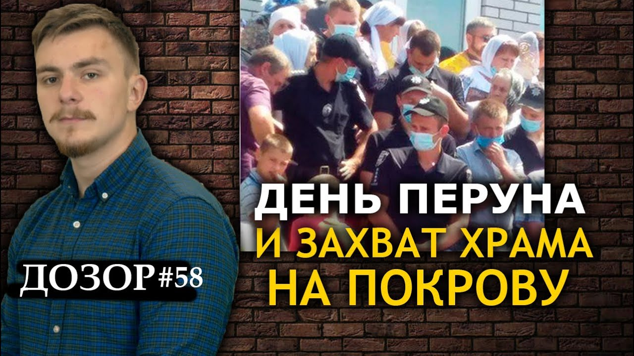 В ПЦУ расчехляют болгарки к празднику Покровы